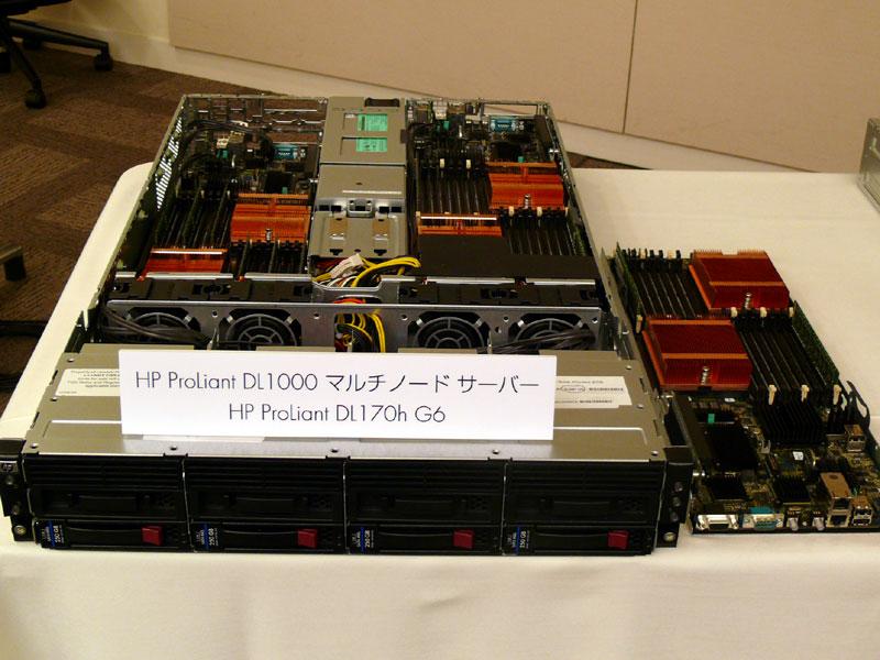 日本HP、大規模スケールアウト型のサーバー「ProLiant SL」シリーズ(8/10)