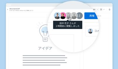 dropbox business向けの新機能 スマートシンク paper ウェブ