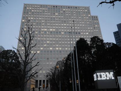 日本IBMのコンサルタントが「Wat...