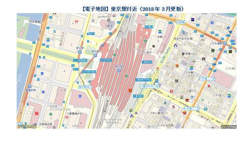 NTT空間情報、自治体向け全国地...