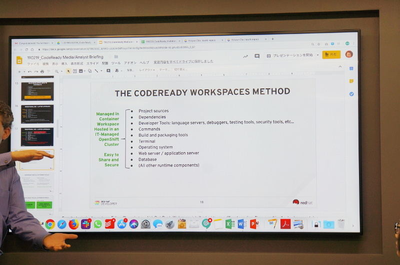 CodeReady Workspacesでは環境をすべて共有