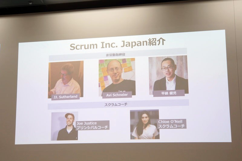 Scrum Inc. Japanの組織体制