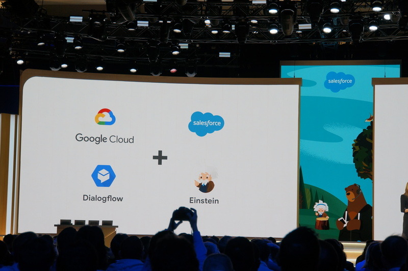 SalesforceのEinsteinボットがGoogleのDataflow Enterprise Editionを採用