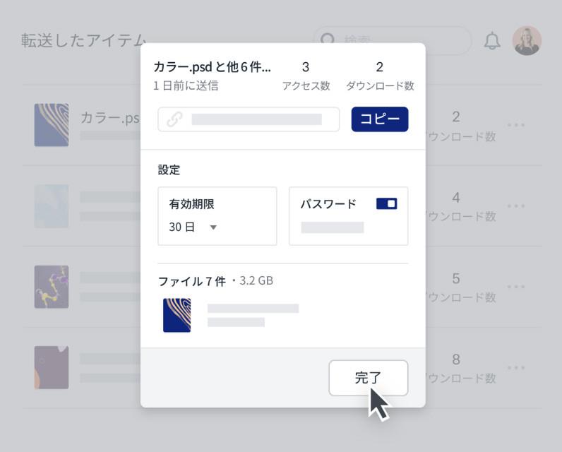 https://cloud.watch.impress.co.jp/img/clw/docs/1195/268/05_o.jpg