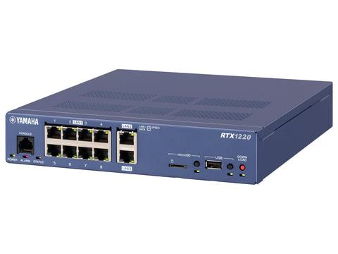【IT】ヤマハ、 VPNルータの新製品「RTX1220」を提供へ ISDN関連の機能を外して低価格化 11万8000円(税別)