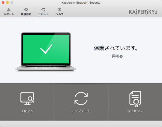 Kaspersky Endpoint Security 10 for Mac