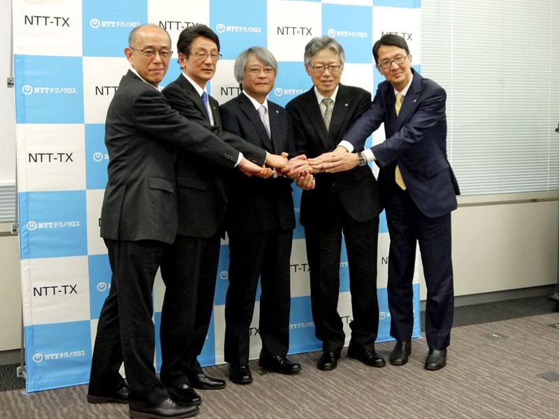 NTTテクノクロスが設立会見、最...