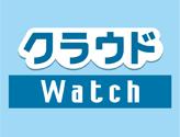 Cloud Watch ロゴ